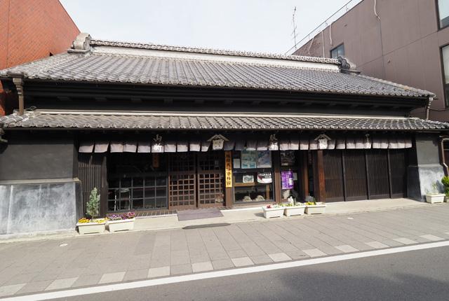 Hattoriminzoku Museum
