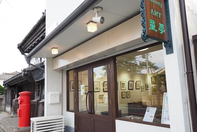 Gallery ART童夢